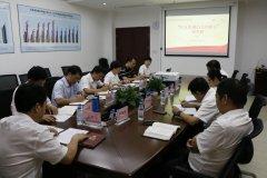 北港股份举办第一期主题教育读书班