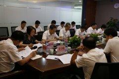 北港股份党委在集中学习研讨会上 传达学习有关文件精神