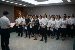 北港股份党委开展自愿扶贫捐款活动