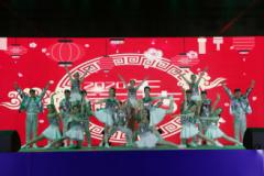 北港股份总部机关原创歌舞节目亮相集团公司迎春晚会