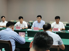 韦韬当选为北港股份第八届董事会董事长