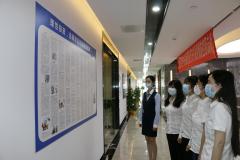 北港股份开展防范非法证券期货宣传月活动
