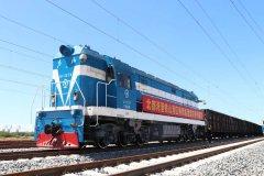 柳钢煤炭专列首发,北海铁山港区进港铁路正式投入运营