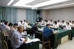 北港股份党委认真学习传达全国两会精神